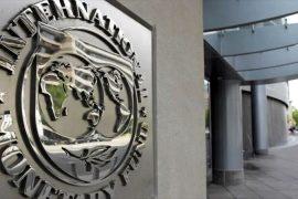 FMI recorta la proyección de crecimiento para Chile a un 2,5%