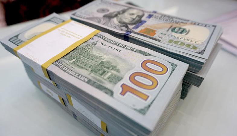 Dólar en Chile hoy