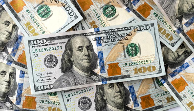 Valor del dólar hoy en Chile 17 abril de 2020