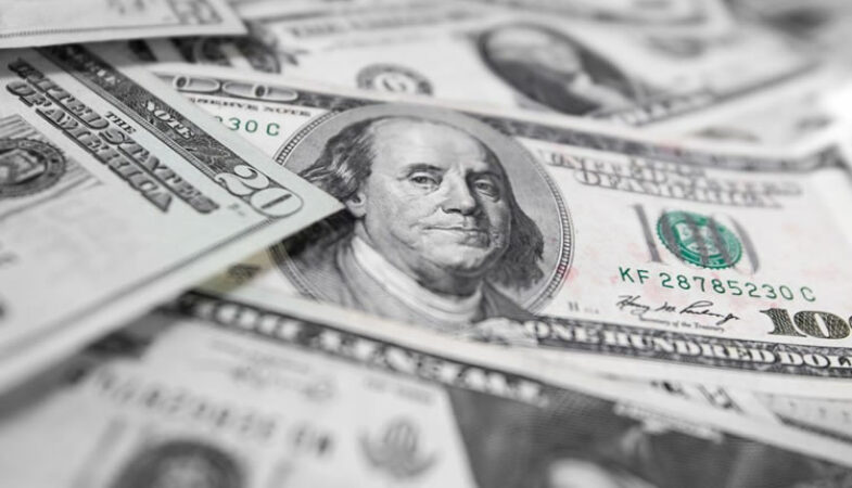 Conozca el valor del dólar en Chile hoy 20 julio