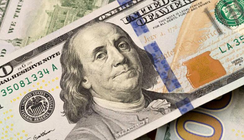 Valor dólar hoy en Chile 12 julio de 2020