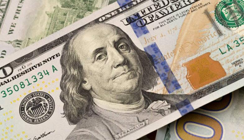Consulte el valor dólar hoy, 14 de diciembre de 2020